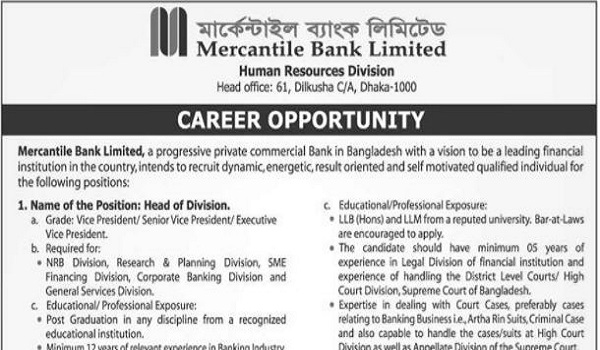 Mercantile Bank Limited Job Circular 2018