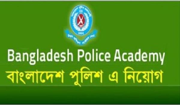Bangladesh police news 2018