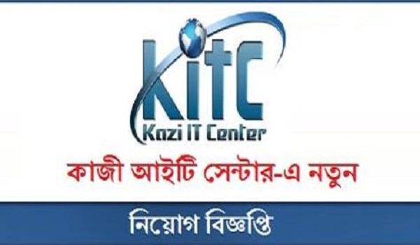 Kazi IT Center Jobs Circular In 2018