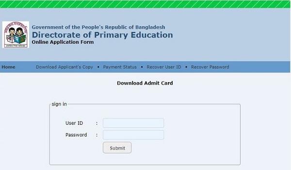 Primary Assistant Teacher Job Exam Date Admit Card
