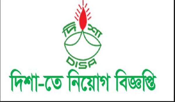 DISA NGO Job Circular 2019