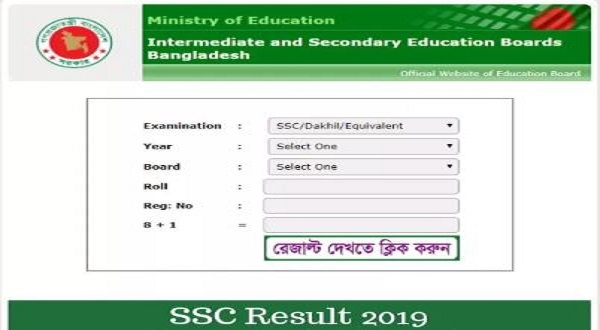 SSC Exam Result 2019