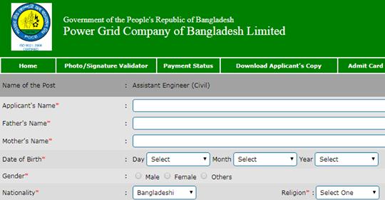 Power Grid Company of Bangladesh Limited PGCB Job Circular