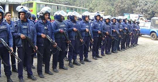 Bangladesh Police Job Circular 2020 – www.police.gov.bd