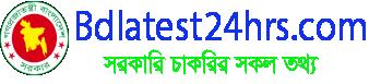 Bdlatest24hrs – Govt Job Circular All Latest News