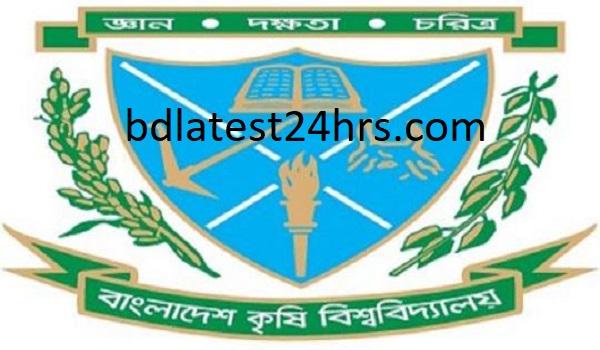 Bangladesh Agricultural University job